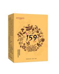 Една кутия Диета 159 с 10 бр. по 35гр. пакетчета