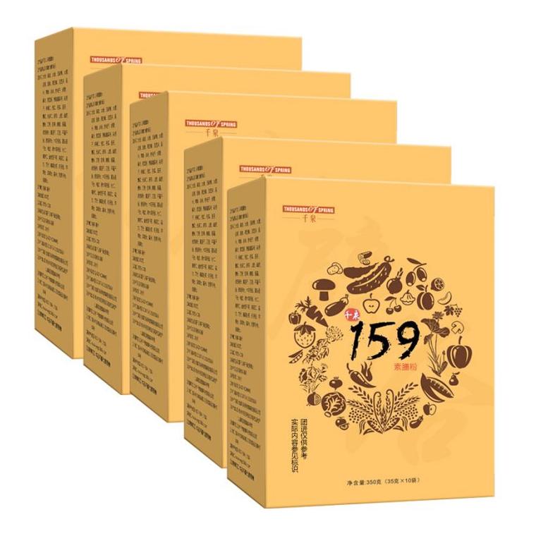 Диета 159 билки